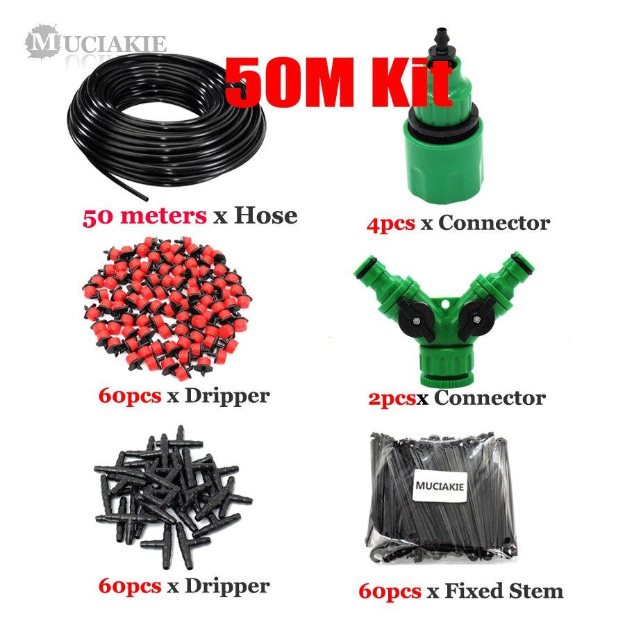 50m Kit