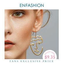 Enfashion классические серьги в виде лица золотого цвета силуэт