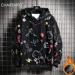 CHAIFENKO Hip Hop Hoodies Men 2020 New Autumn Fashion Skateboards Casual Sweatshirt Male Japanese Harajuku Streetwear Men Hoodie