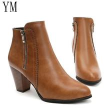 Return Women Ankle Boots Fashion PU leather Boots High heel 8cm Ladies