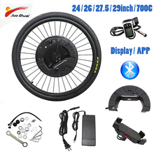 imortor 3.0 Electric bike Conversion KIT front wheel 36V Max speed 40km/h with display bluetooth 24/26/27.5/29/700C inch MTB Kit