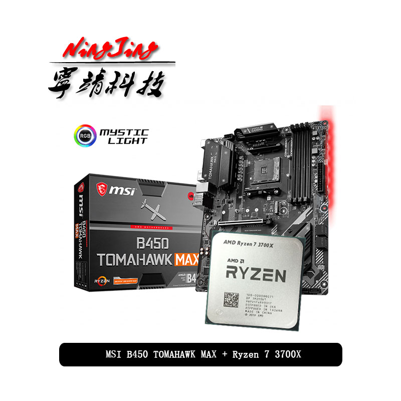Amd Ryzen 7 3700x R7 3700x Cpu Msi B450 Tomahawk Max Motherboard Suit Socket Am4 All New But Without Cooler Motherboards Aliexpress