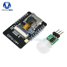 ESP32-CAM Mini IR piroelettrico infrarosso PIR movimento umano sensore foto cattura Micro SD Card 2.0MP AM312 Wireless WiFi Bluetooth