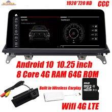 Autoradio Android 10.0, lecteur DVD, navigation GPS, système multimédia, PC, pour voiture BMW X5 E70, X6 E71 (2007-2013), CCC, CIC