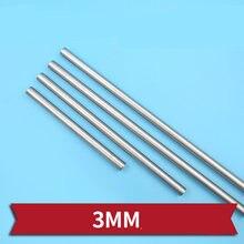 1 шт 3 мм втулка вала привода из нержавеющей стали флуоресцентная