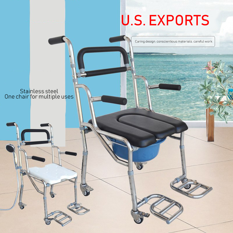 200-2U Elderly Toilet Chair Pedal Wheelchair Toilet Toilet Disabled Care Stainless Steel Can Be Modified
