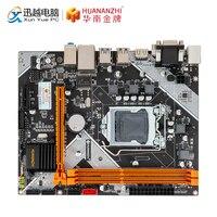 HUANAN ZHI B75 M ATX Motherboard B75 For Intel LGA 1155 i3 i5 i7 E3 DDR3 1333/1600MHz 16GB SATA3.0 USB3.0 PCI E VGA HDMI