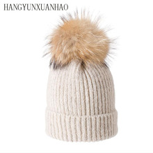 HANGYUNXUANHAO Winter Hat Women Knitted Beanie Real Raccoon Fur Pompom for Female Kids Warm Chunky Thick Stretchy