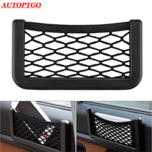 20*8 cm Car Seat Side Back Phone Net bag Storage Organiser Elastic Mesh Bags Pocket Cage For Jeep Honda Mazda Volkswagen Kia