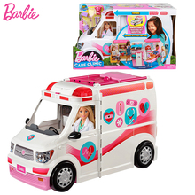 Original Barbie Girls Doll House Suit Doctor Ambulance Clinic Car Toy Vehicle Gift