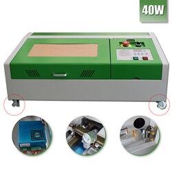 Nueva actualización 40W CO2 cortadora láser máquina de grabado para Metal 300x200mm grabador láser portátil