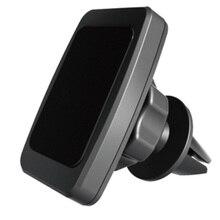 Автомобильное крепление стабильный держатель для телефона вентиляционное отверстие прочно легкий прочный универсальный компактный Магнитный притяжение Простая установка черный