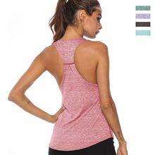 Hızlı kuruyan spor gömlek spor kadınlar Racerback Yoga bluzu koşu spor egzersiz gömlek spor kolsuz spor yelek üst
