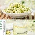 Камелия жасминовый чай жасминовый бутон супер Лучжоу-ароматный бутон сухие цветы 250 г Упаковка почтой