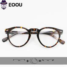 Pilot Fashion Acetate Glasses Frame Women Men Prescription Eyewear Oculos de sol 1.61 Index anti blue light Optical