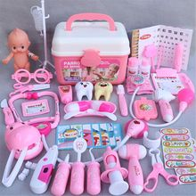 44 Pcs/Set Girls Role Play Doctor Game Medicine Simulation Dentist Treating Teeth Pretend Play Toy For Toddler Baby Kids