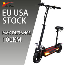 Складная двухколесные электрические скутеры для взрослых с большими