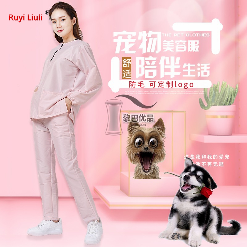 New Pet Grooming Work Clothes Cute Pink Set Dog Hair Clipping Beauty Anti-fur Nurse Care Work Clothes