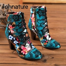 Women Shoes Johnature Boots High-Heels Genuine-Leather Hand-Painted Zip National-Style