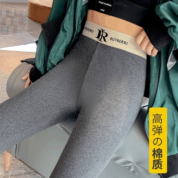2020 new spring and autumn thread Leggings women wear thin high waisted elastic feet nine point grey autumn pants image