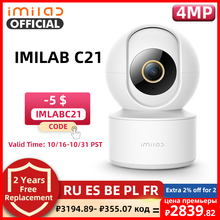 New IMILAB C21 2.5K Camera Vedio Surveillance Wifi IP Smart Indoor Home Security Baby Monitor 360view Starlight Night ViSion Cam