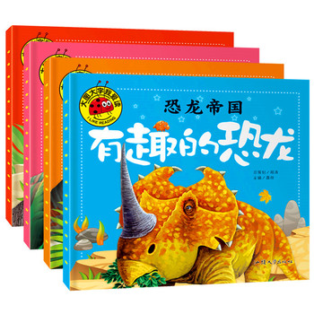 Dinosaur Encyclopedia Baby Early Childhood Parent-child Story Color Map Phonetic Version Of Enlightenment Cognitive Reading cognitive effects of early brain injury