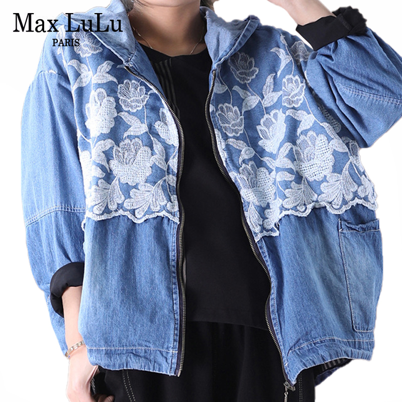 Max LuLu 2020 Chinese Fashion Style Ladies Spring Denim Jackest Womens Luxury Embroidery Coats Flroal Zipper Clothing Plus Size