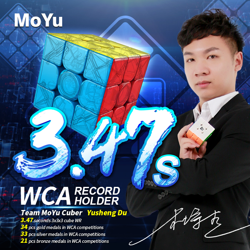 MoYu Cubing Classroom MeiLong 3x3x3 Magic Cube Stickerless Magico Cubo Educational Learning Professional Toys For Children