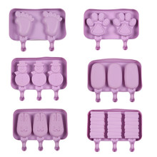 Silicone Cute Cartoon Ice Cream Mold Popsicle Mold Reusable BPA-Free Ice Pop Mold With Lids and Sticks