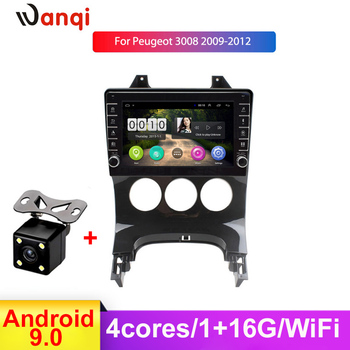9INCH Knob Car Radio Android For Peugeot 3008 2009-2012 Android GPS Navigation Multimedia Player Camera WiFi SWC BT NO DVD 2 DIN image