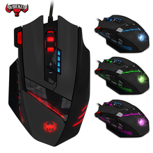 12 programação chave mouse Jedi sobrevivência arma no banco traseiro macro 4000dpi gaming mouse mouse wired gaming mouse Com peso ponderado
