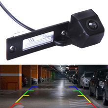 HD Car 170 Degree Wide Angle Reverse Backup Rear View Camera For VW Transporter
