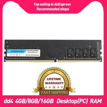 DDR4 4GB 8GB ram 2133MHz 2400MHz 2666MHZ 16GB 2666MHZ מחשב DIMM שולחן העבודה תמיכה האם ddr4 זיכרון RAM