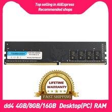 DDR4 4GB 8GB ram 2133MHz 2400MHz 2666MHZ 16GB 2666MHZ PC DIMM Desktop speicher unterstützung motherboard ddr4 Mit kühler RAM