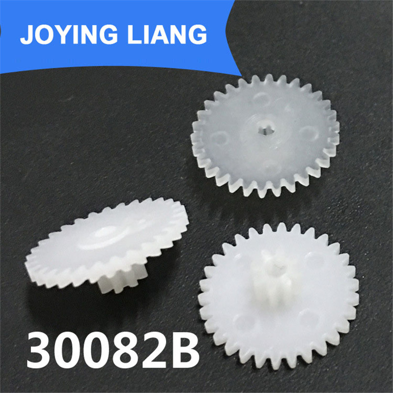 30082B 0.5M Plastic POM Gear Diameter 16mm 30 Teeth 8 Teeth Double Layer Gear 2.05mm Hole DIY Toy Parts Accessories