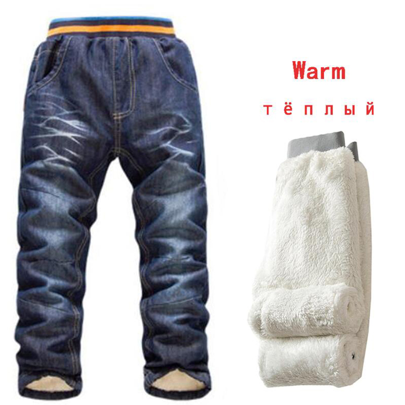 Boy Jeans Pants Baby Winter Children Denim New Warm Washed Wool Add