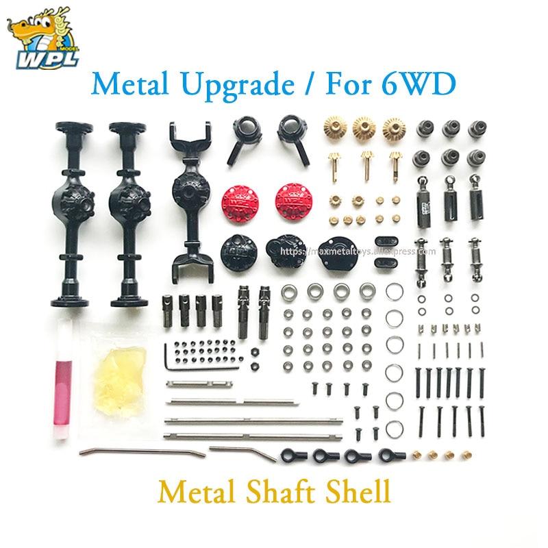 WPL Upgrade Full Metal Spare Part Original WPL OP Fitting Metal Accessories Gearbox For WPL B14 B16 B24 C14 C24 B36 WPL Offical