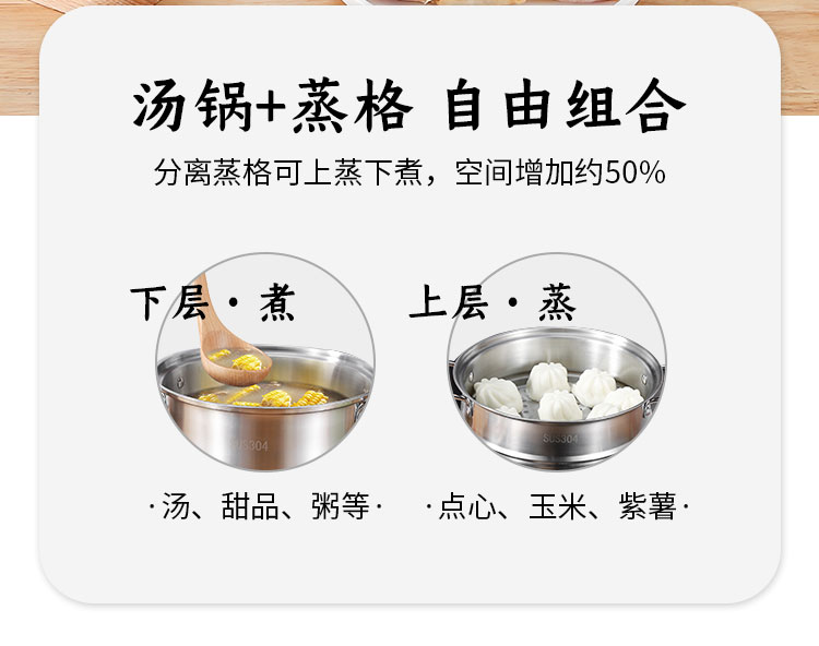 casa multifuncional fogão engrossado pote inferior uso geral fogões