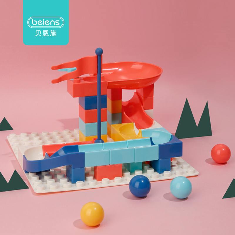 Beiens Building Blocks 43-95 Pcs DIY Toys For Children Amusement Park Marble Run Maze Balls Track Toys Kids Educational Block