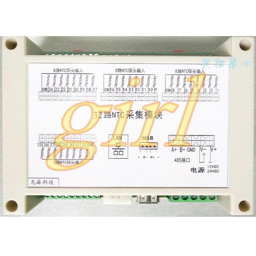 32NTC 32 way temperature acquisition module, mesh port modbus-TCP USB isolation, 485 communication industrial control.