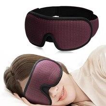 Masque pour les yeux bloquant la lumière, doux, rembourré, pour voyage, repos, sommeil relaxant, couvre-yeux