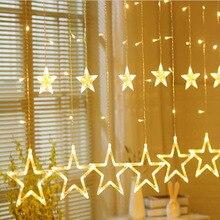 Светодиодный светильник со звездами, перезаряжаемая батарея, занавеска для дома, для окна, для свадебного фестиваля, декоративная лампа, VJ-Drop