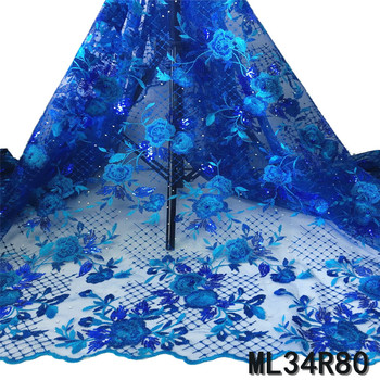 BEAUTIFICAL net lace embroidery french tulle tissu 5 yards high quality french african lace ML62N019