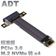 PCIe x4 3.0 M.2 NGFF NVMe extension line custom switching PCIE x4 x8 pci-e 4x full speed stability Extender Line 32G/bps riser pcie pci e x4 to m 2 ngff nvme key m key m riser card pci express 4x gen3 0 32g bps extender ribbon cable 1ft 2ft 3ft
