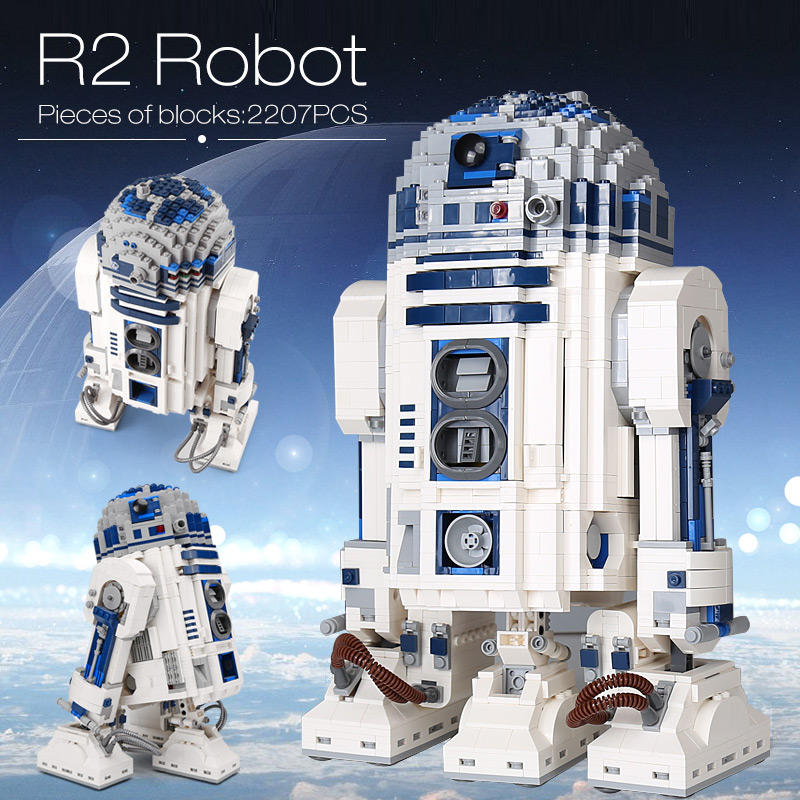 DHL 05043 Star Plan Series The 10225 R2D2 Robot Set Building Blocks Bricks Assembly Kit Toys As New Christmas Gifts For Children