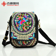 Yunnan ethnic style flip embroidered mobile phone bag features embroidery mini women's small bag coin purse yunnan folk style floral embroidered medium size handbag ethnic hilltribe tote vintage shoulder bag peony coin butterfly