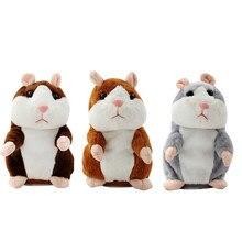 Quente adorável 15cm bonito repetindo falando pelúcia hamster adorável interessante falando registro mouse animal de estimação brinquedo de pelúcia eletrônico para o miúdo