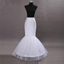 NUOXIFANG Hot Sale Cheap Mermaid Wedding Petticoat Bridal Accessories Underskirt Crinoline Petticoats for Dresses
