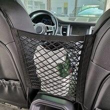 Auto Car Accessories Car Seat Organizer Side Car Storage Mesh Net Pouch Bag Phone Holder Pocket Car Organizer Organizer TSLM2
