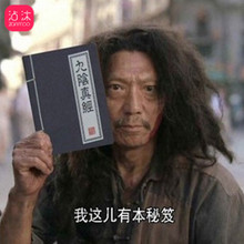 Kraft paper martial arts cheats martial arts cheats notebook Korea creative stationery нунчаки tina martial arts gg03